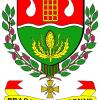 Brabant en Argonne armoiries